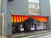 越谷店PHOTO